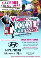 V Carrera Solidaria KINI CARRASCO