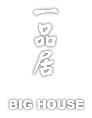 Restaurantes Big House