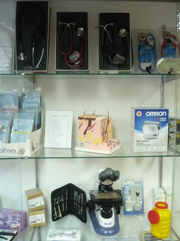 equipamientos veterinarios cáceres