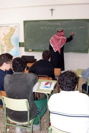 Educación implantará religión islámica el próximo curso