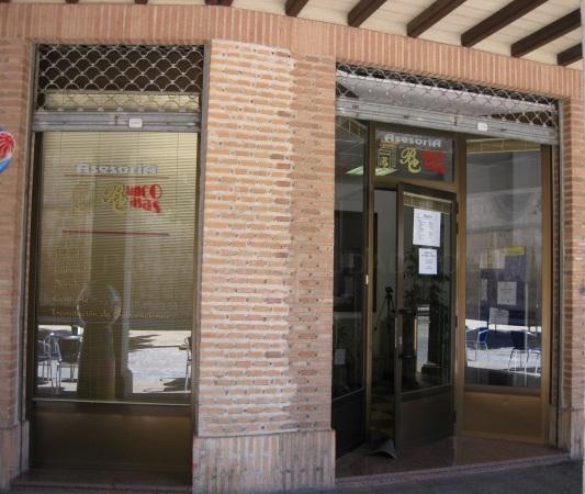 Asesoria Blanco Casas