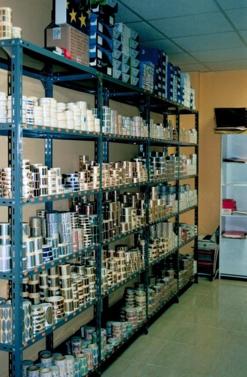 cintas decorativas palencia