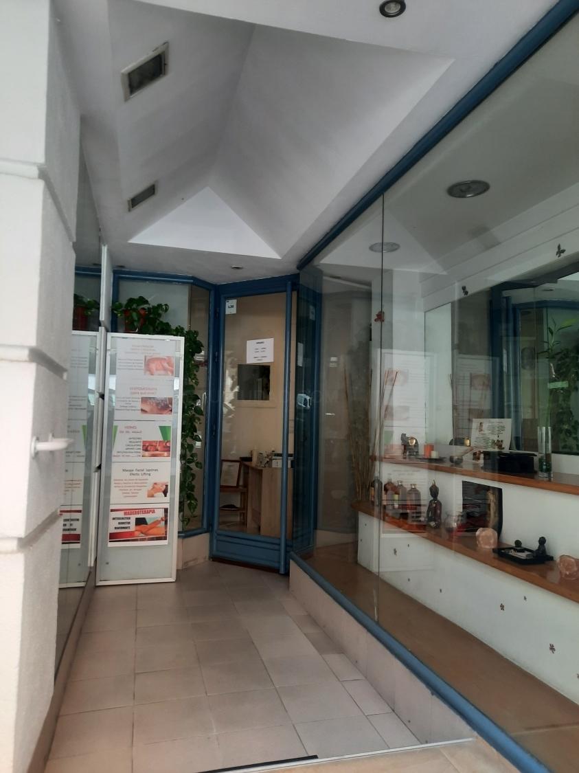 Centro de Masajes Andreia
