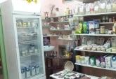 Cosmetica, Dermatología