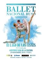 """BALLET NACIONAL RUSO: """"EL LAGO DE LOS CISNES"""""""