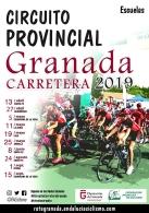 """XXIX Prueba Ciclista Memorial """"David González"""""""