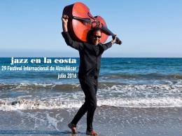 29 Festival Internacional de Jazz en la Costa en Almuñécar