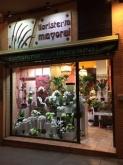 Floristería Mayoral,  floristeria mayoral en motril