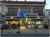 Restaurante García