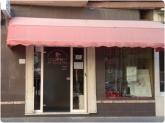 salon de belleza maria eugenia en motril, centro de estetica maria eugenia en motril, lifting motril