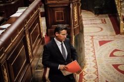 Ciudadanos pide al Gobierno información sobre las actuaciones llevadas a cabo en Granada dentro de la estrategia global nacional de lucha contra el ca