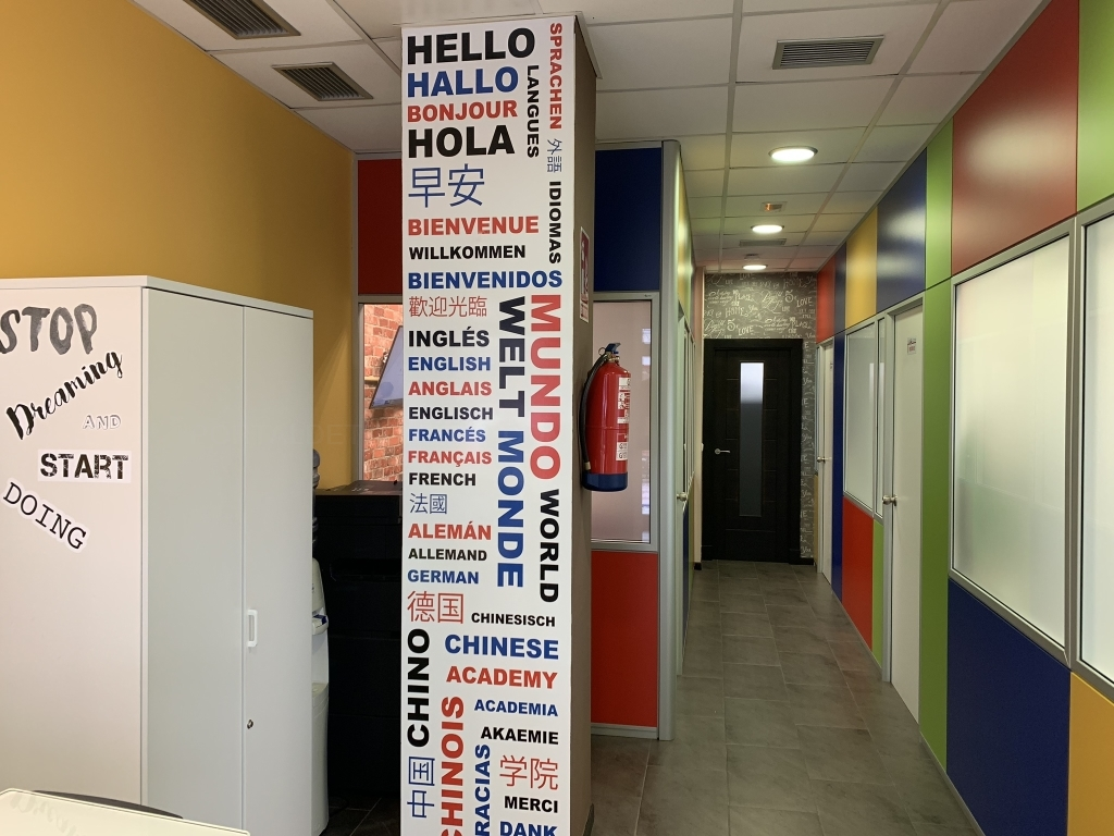 Academia ILA: Inglés en Valladolid