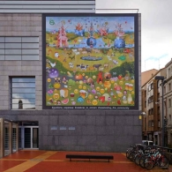 Espacio activo, exposición de las obras del programa Grey Flag desde 2012
