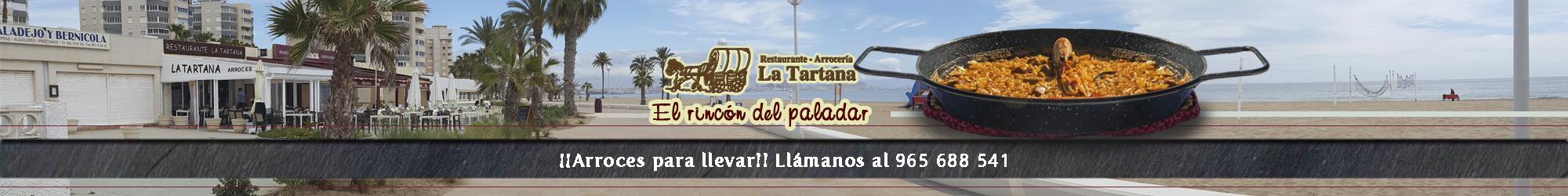 Cenar cerca aeropuerto de Alicante, Comidas en aeropuerto Alicante, arroces en urbanova