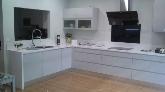 muebles de cocina en nervión, cocinas en sevilla