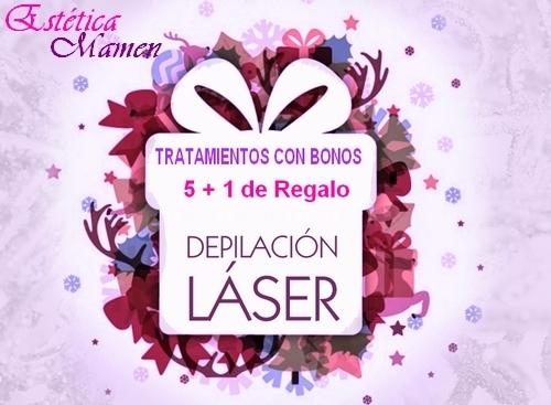EStética en Cornella, Centros de laser estéticos, Laser depilación