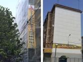 arreglos en edificios cornella baix llobregat, reparar goteras cornella baix llobregat,