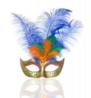 Carnaval en el Palacio Aguirre