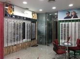 comprar gafas de sol en Alcantarilla, graduación de vista en Alcantarilla, police murcia,