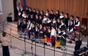 Abierto el plazo para la presentación de solicitudes para participar en la XXXVI Muestra de Villancicos de provincia de Badajoz.