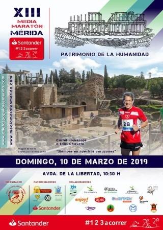 """Se abren las inscripciones para la Media Maratón """"Mérida Ciudad Patrimonio"""" que se celebrará el 10 de marzo."""