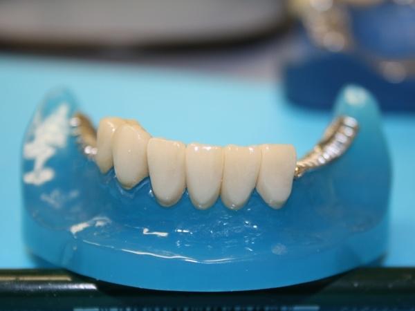 Laboratorio Sevilla Dental, S.L.L.