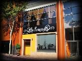 Sala Rociera en Dos Hermanas,  bares de copas en Dos hermanas