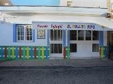 escuelas infantiles en dos hermanas, educación infantil en dos hermanas