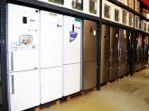 electrosomesticos en sevilla,  tiendas de cocinas en sevilla
