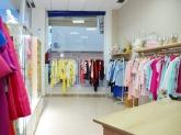 complementos de mujer en Dos Hermanas, Tiendas de ropa
