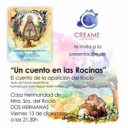 Un cuento en las Rocinas se presenta el viernes en Dos Hermanas