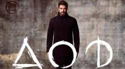 Antonio Orozco actúa en Santiago el 4 de noviembre