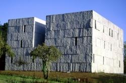 Compostela queda, polo momento, sen Escola Municipal de Música