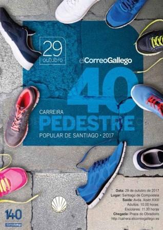 Santiago acoge este domingo la 40 Carreira Pedestre