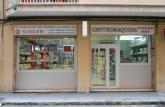 maquinas de coser en mallorca, venta maquinas de coser Palma de Mallorca