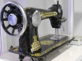 Maquinas de coser industriales en palma de mallorca, Máquinas de coser