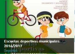 ESCUELAS DEPORTIVAS MUNICIPALES 2016/2017
