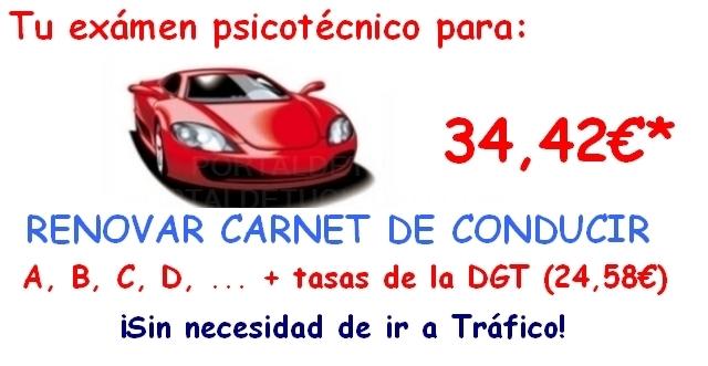 Reconocimientos médicos para tráfico