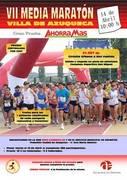 PUBLICADO EL LISTADO PROVISIONAL DE INSCRITOS EN LA VII MEDIA MARATóN VILLA DE AZUQUECA