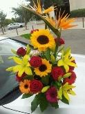 flores por encargo sant feliu baix llobregat, flores boda encargo sant feliu baix llobregat,