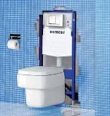 Almacenes de materiales de construcción,  Azulejos, pavimentos, muebles de baño, cubiertas, forjados, puertas y ventanas en Sierra de Gata