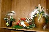 Flores y plantas, Bodas y celebraciones