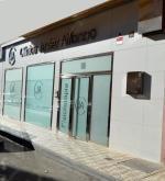 Clinica de Fisioterapia Integral Francisco Javier Alfonso Valle, Clinica