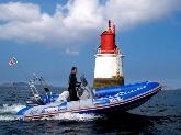comprar barco en la linea, lancha, embarcacion, titulin, per, carrete, shimano