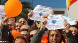 Campo Gibraltar: La estiba anuncia nueve días de huelga si Fomento no da mas tiempo para la negociación - Horasur.com