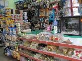 tienda de animales en sanse,  tiendas de animales en san sebastian de los reyes