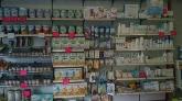 productos adelgazantes en san sebastian de los reyes, productos adelgazantes en zona norte
