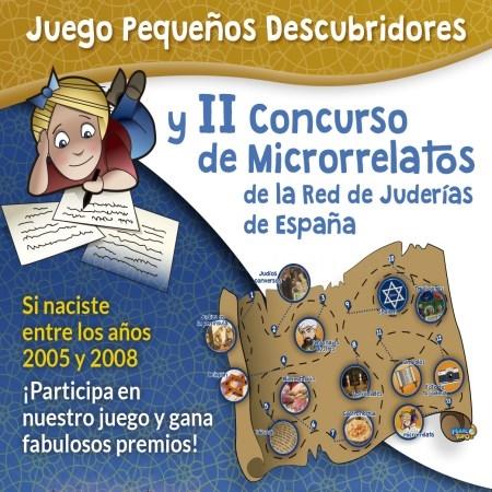 Concurso Microrrelatos