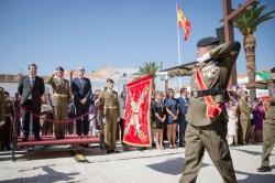 El presidente de la Junta participa en el Acto de Jura de Bandera de Personal Civil
