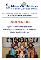 Exposición de artesanía Andina